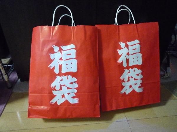 うおっち&ももの海水魚日記-福袋?