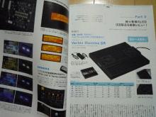 うおっち&ももの海水魚日記-P-3
