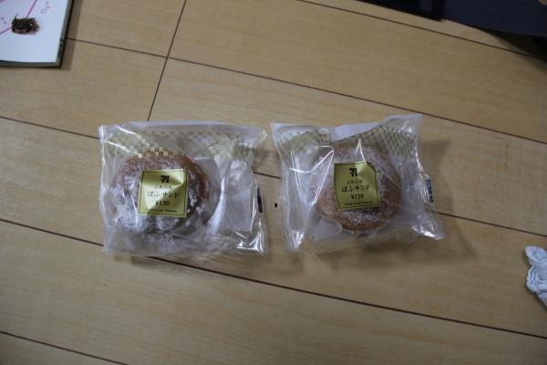うおっち&ももの海水魚日記-パフパフ