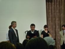 うおっち&ももの海水魚日記-神戸賞2