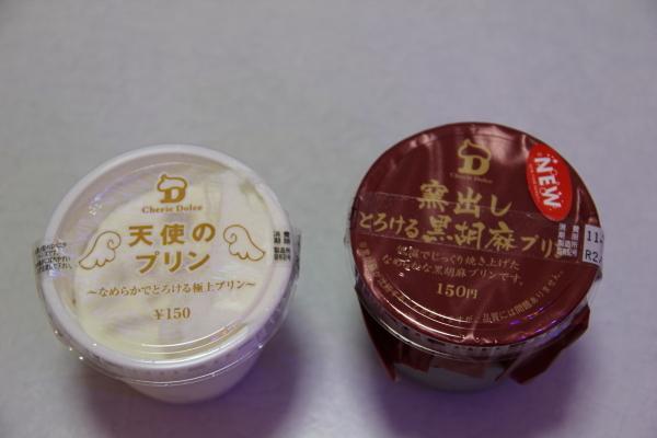 うおっち&ももの海水魚日記-プリン