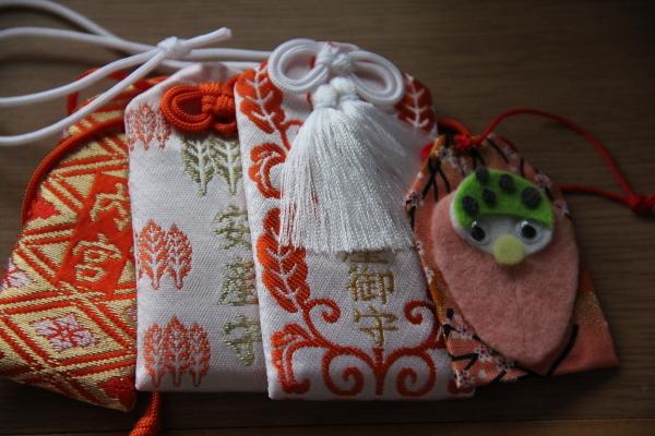 うおっち&ももの海水魚日記-お守り
