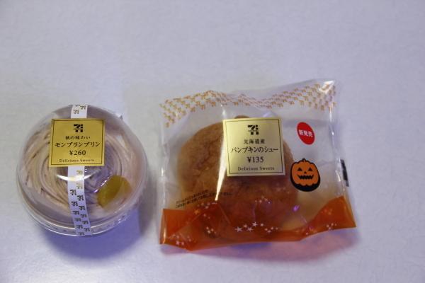 うおっち&ももの海水魚日記-7-11