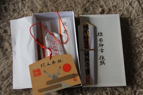 うおっち&ももの海水魚日記-KJ-5