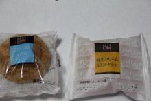 うおっち&ももの海水魚日記-LW-1