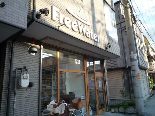 うおっち&ももの海水魚日記-FW1