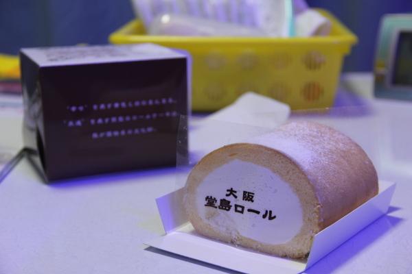 うおっち&ももの海水魚日記-堂島ロール2