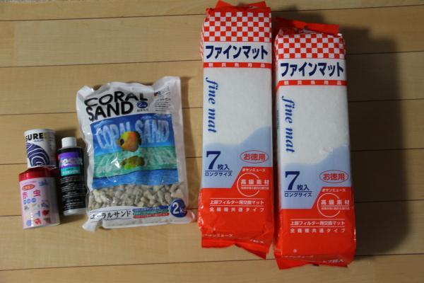 うおっち&ももの海水魚日記-AT