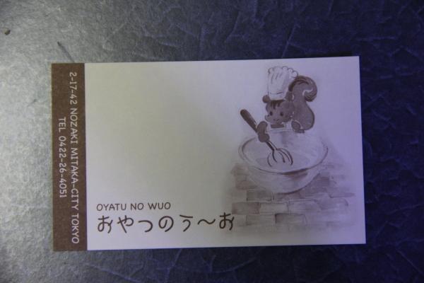 うおっち&ももの海水魚日記-うお2