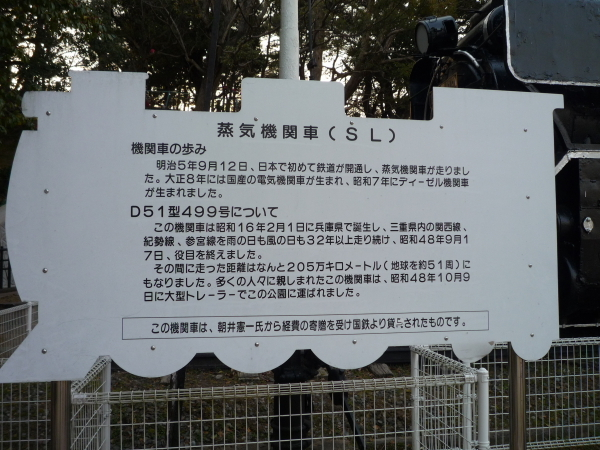 うおっち&ももの海水魚日記-1