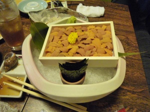 うおっち&ももの海水魚日記-MACTW3