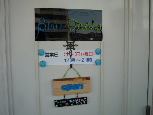 うおっち&ももの海水魚日記-BO1