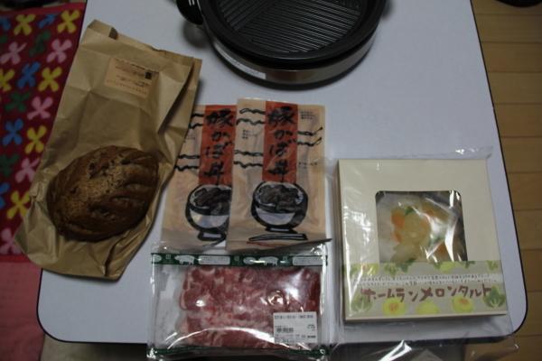 うおっち&ももの海水魚日記-mokumoku