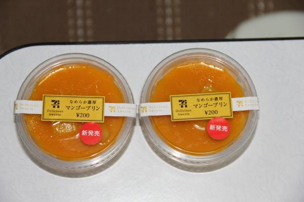 うおっち&ももの海水魚日記-mango
