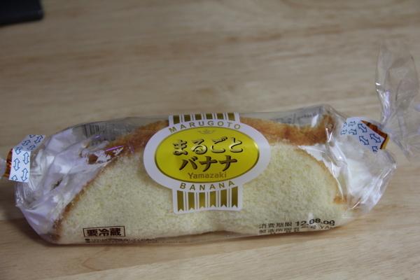 うおっち&ももの海水魚日記-banana