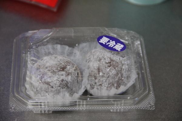 うおっち&ももの海水魚日記-生チョコクリーム大福
