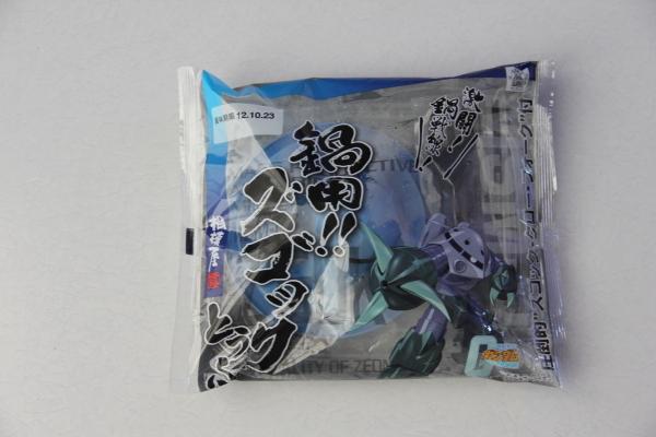うおっち&ももの海水魚日記-豆腐1