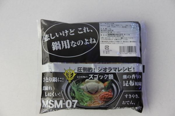 うおっち&ももの海水魚日記-豆腐2
