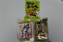 うおっち&ももの海水魚日記-2