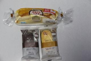 うおっち&ももの海水魚日記-IMG_2387