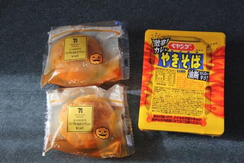 うおっち&ももの海水魚日記-シュー