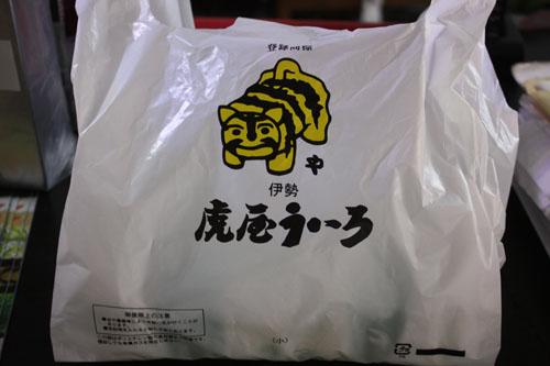 甘いのもキター!! 東海 岐阜 熱帯魚 水草 観葉植物販売 Grow aquarium