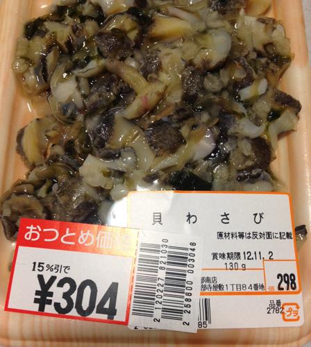ん?ちょっと待て・・・w 東海 岐阜 熱帯魚 水草 観葉植物販売 Grow aquarium