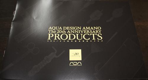 ADA20周年記念グッズカタログ 東海 岐阜 熱帯魚 水草 観葉植物販売 Grow aquarium