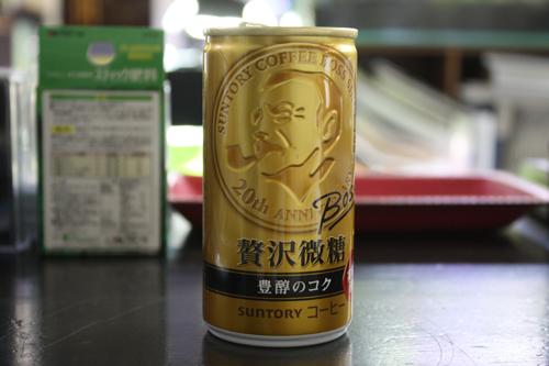 缶コーヒーは贅沢品ですw 東海 岐阜 熱帯魚 水草 観葉植物販売 Grow aquarium