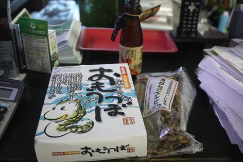 アルコールキター! 東海 岐阜 熱帯魚 水草 観葉植物販売 Grow aquarium