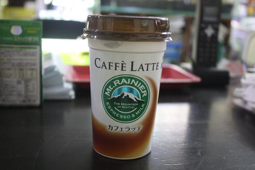 お金持ちのコーヒー 東海 岐阜 熱帯魚 水草 観葉植物販売 Grow aquarium