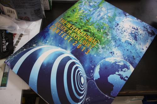 2013コンテストレイアウト集 東海 岐阜 熱帯魚 水草 観葉植物販売 Grow aquarium