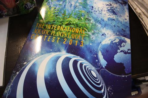 2013世界水草レイアウトコンテスト本 東海 岐阜 熱帯魚 水草 観葉植物販売 Grow aquarium