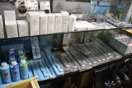 ADA用品 海 岐阜 熱帯魚 水草 観葉植物販売 Grow aquarium
