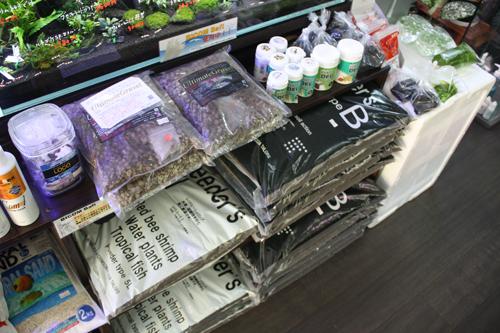 ブリーダーズソイル入荷! 東海 岐阜 熱帯魚 水草 観葉植物販売 Grow aquarium