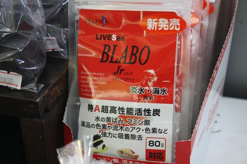 強力吸着剤 東海 岐阜 熱帯魚 水草 観葉植物販売 Grow aquarium