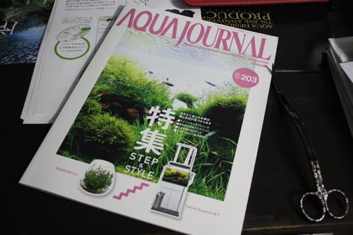 アクアジャーナル203号入荷してます。東海 岐阜 熱帯魚 水草 観葉植物販売 Grow aquarium