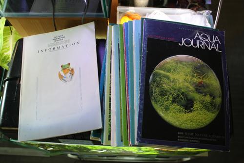 アクアジャーナル№1~№25東海 岐阜 熱帯魚 水草 観葉植物販売 Grow aquarium