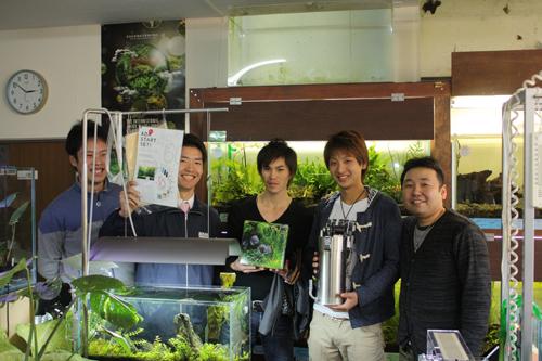 ADA営業マン 再来! 東海 岐阜 熱帯魚 水草 観葉植物販売 Grow aquarium