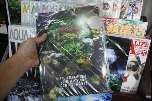 2012世界水草コンテストレイアウト集 東海 岐阜 熱帯魚 水草 観葉植物販売 Grow aquarium