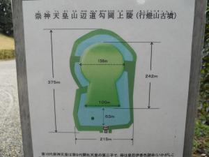 004_convert_20121221130845.jpg