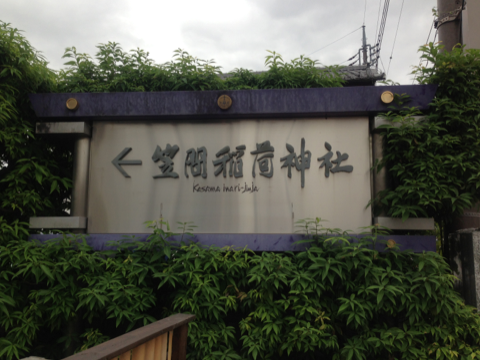20130923005.png