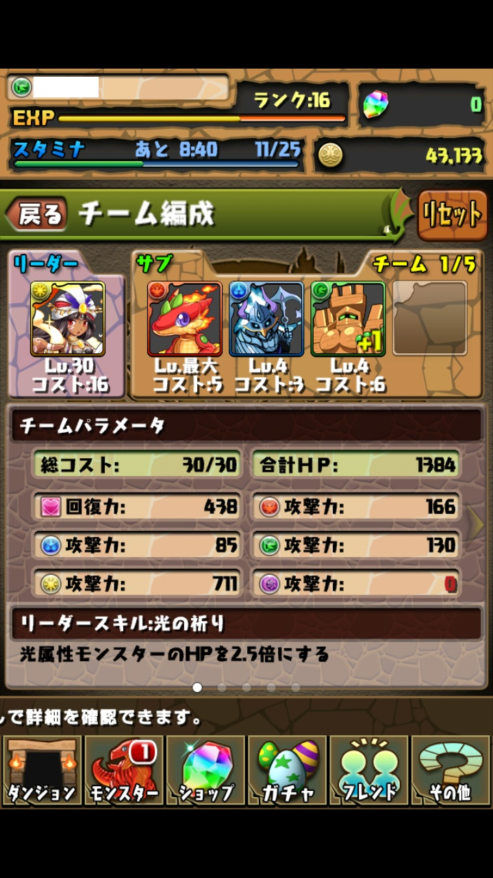 2012-12-16-21-21-43.jpg