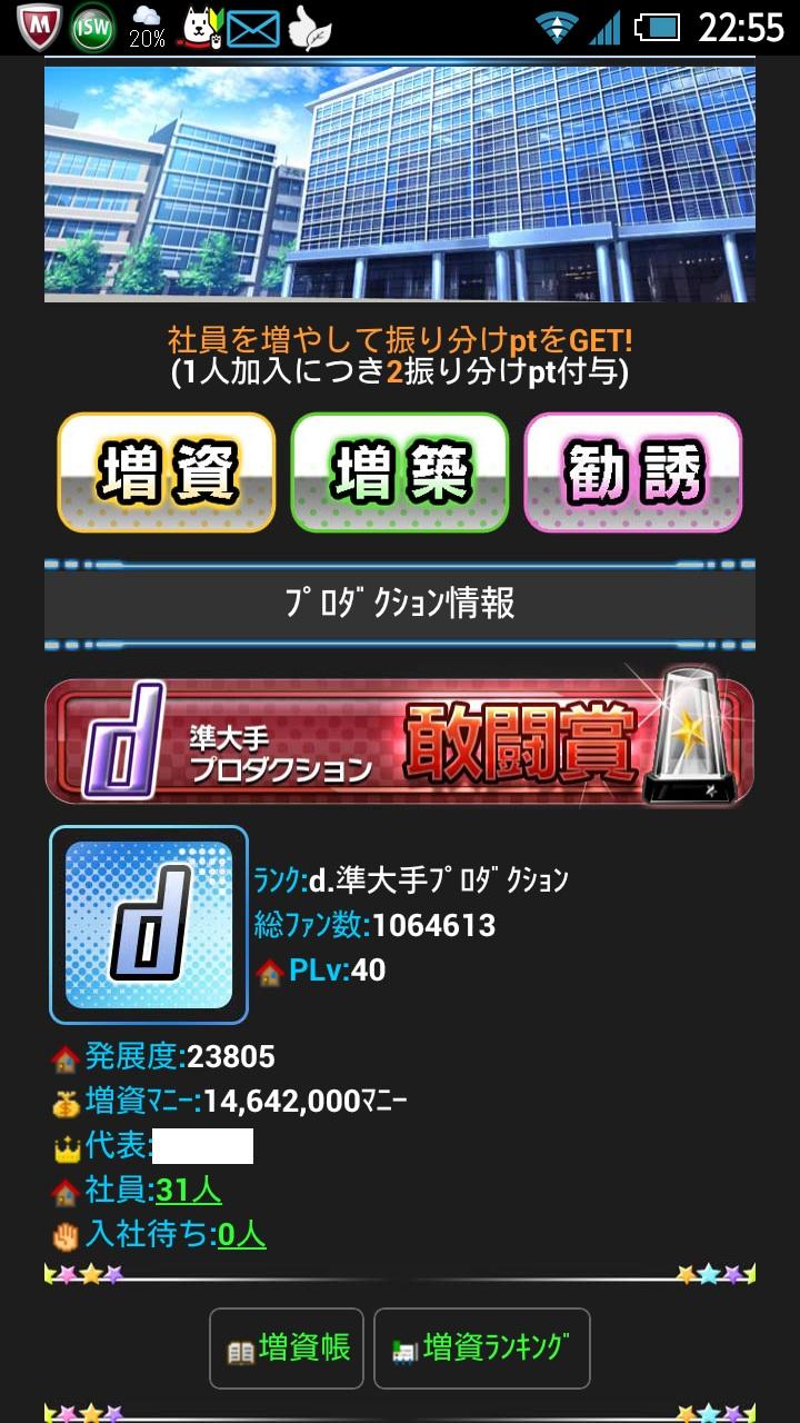 2012-12-23-22-55-31.jpg