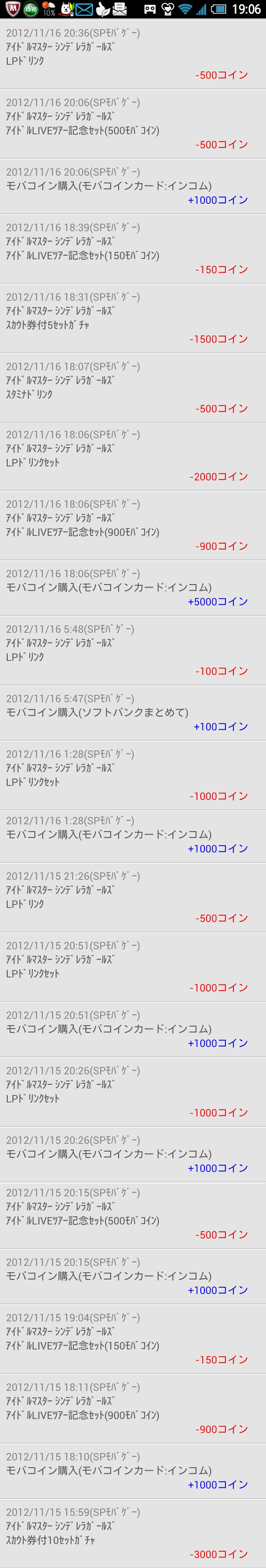 2012-12-29-19-06-31.jpg