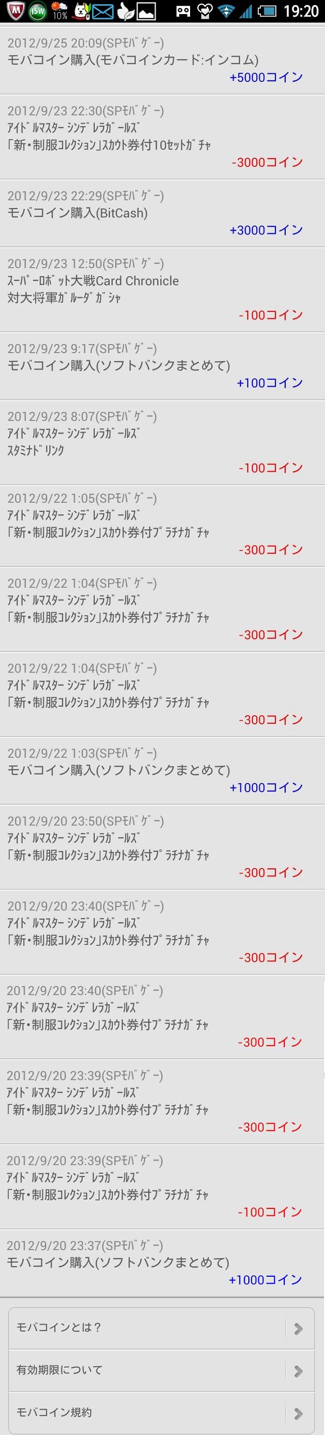 2012-12-29-19-20-35.jpg