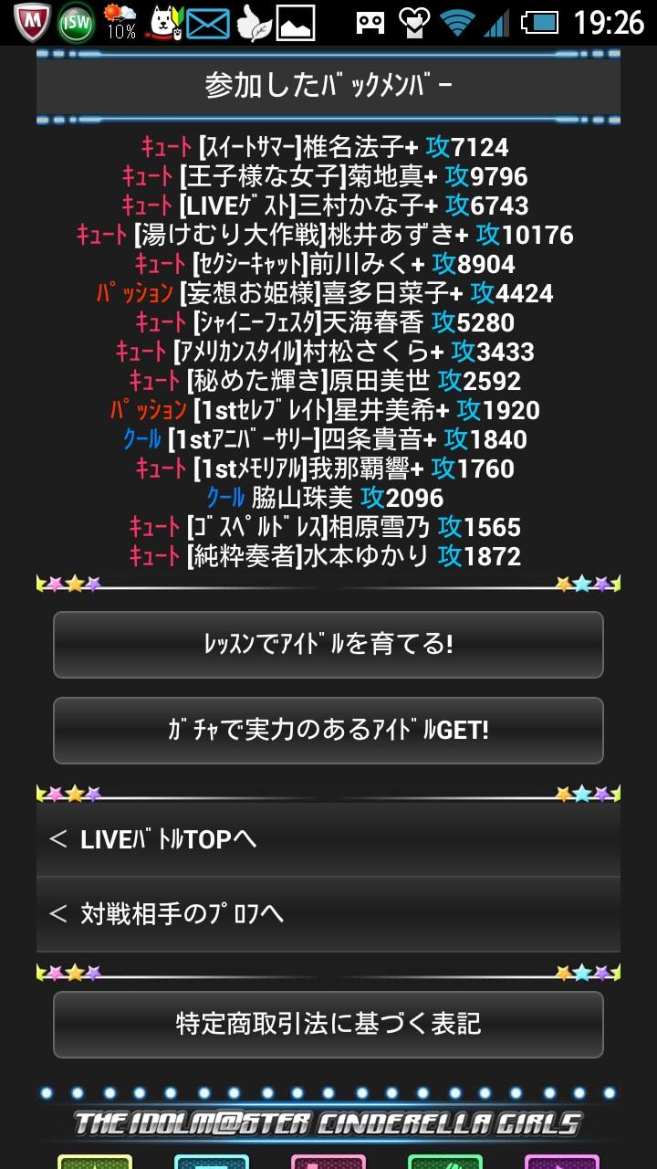 2012-12-29-19-26-13.jpg