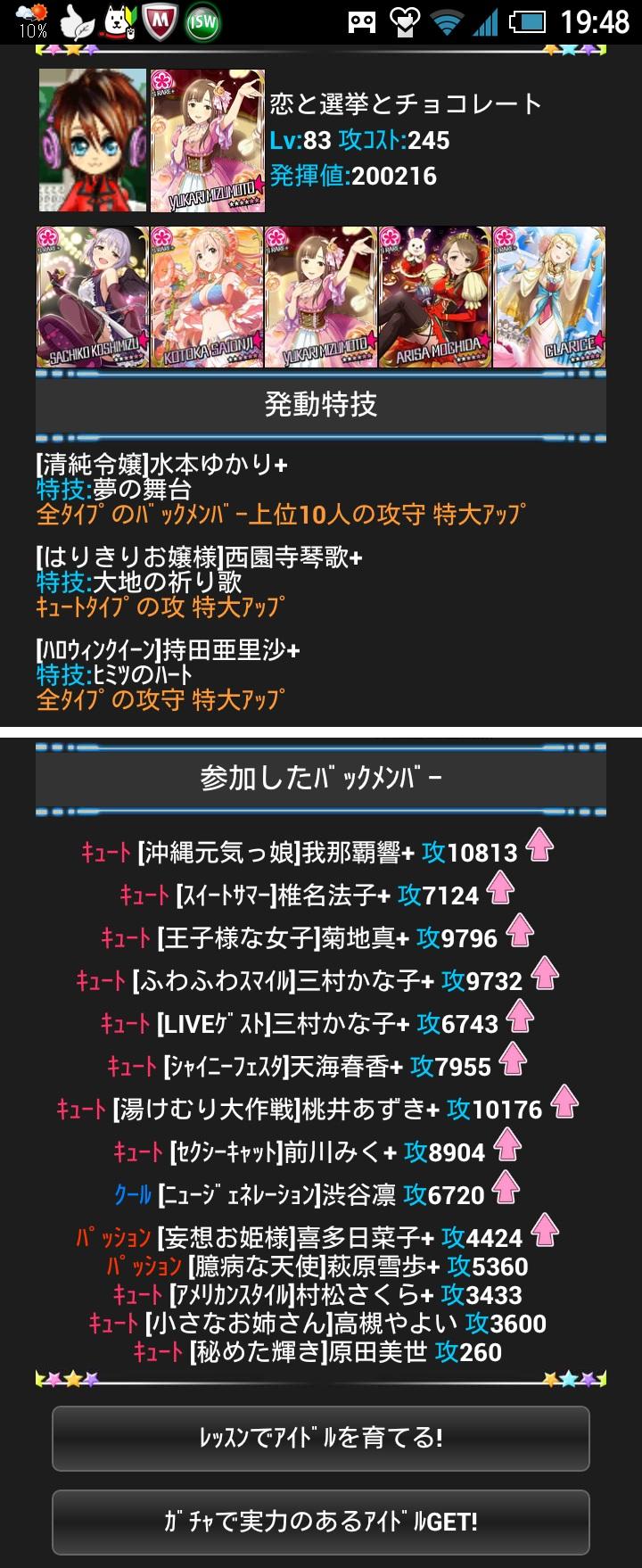 2013-01-08-19-48-15.jpg