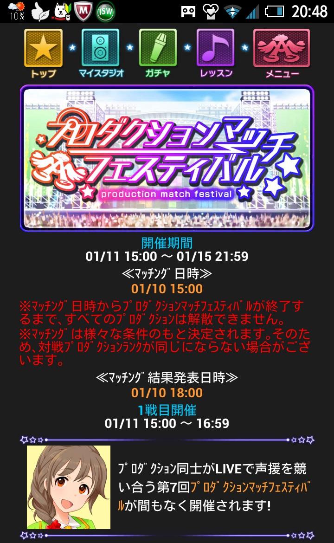 2013-01-08-20-49-01.jpg