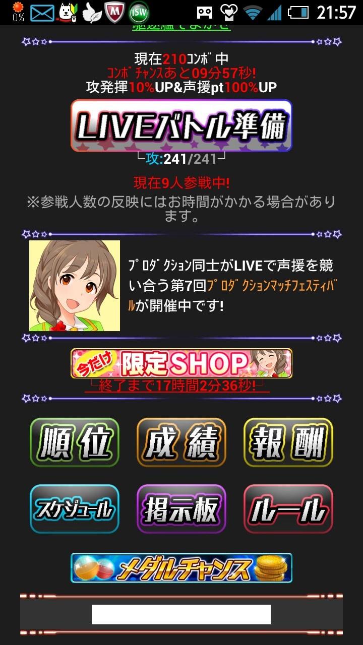 2013-01-11-21-57-39.jpg